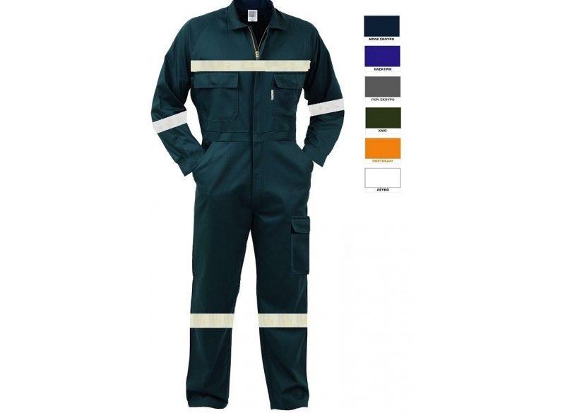 5cf0a37ed9d ΦΟΡΜΕΣ & ΣΤΟΛΕΣ ΕΡΓΑΣΙΑΣ | Χαλκίδα | Παπούτσια & Μποτάκια εργασίας | Εύβοια  | Σχηματάρι | Παντελόνια εργασίας | Οινόφυτα | Είδη προστασίας Εργαζομένων  ...