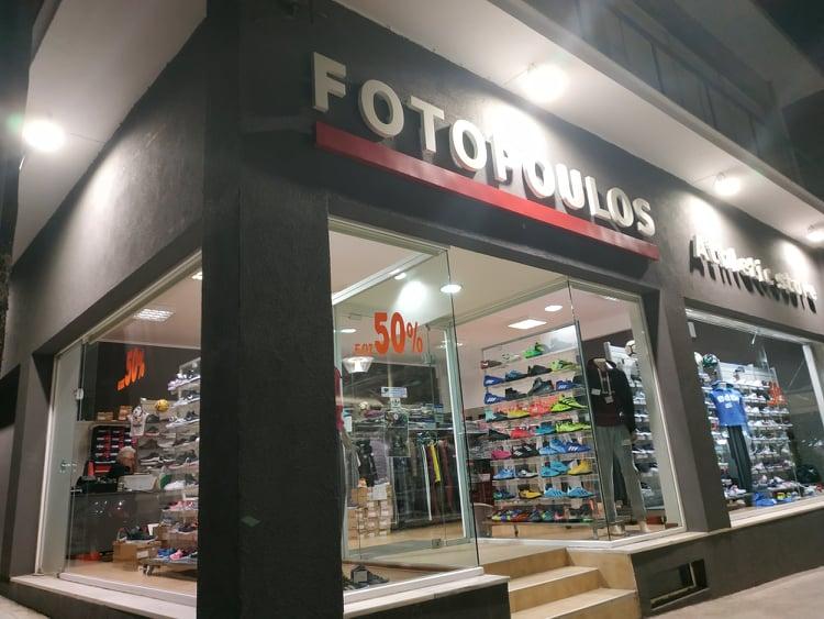 FOTOPOULOS ATHLETIC STORE   ΑΘΛΗΤΙΚΑ ΕΙΔΗ   Αλιβέρι   Νότια